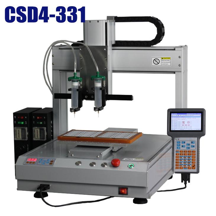 双头自动点胶机 CSD3-331