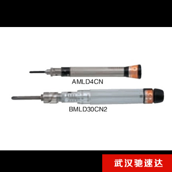 AMLD/BMLD脱跳式扭力螺丝刀