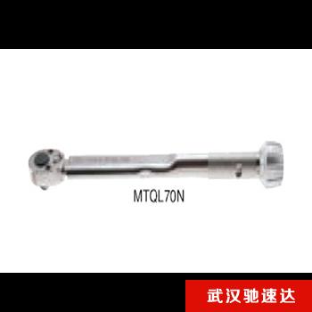 MTQL脱跳式扭力扳手
