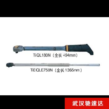 TiQL/TiQLE脱跳式扭力扳手