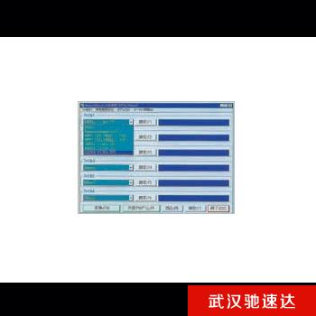 测量结果转换EXCEL表格