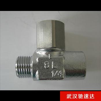SL3熨斗专用微型内外丝蒸汽疏水阀